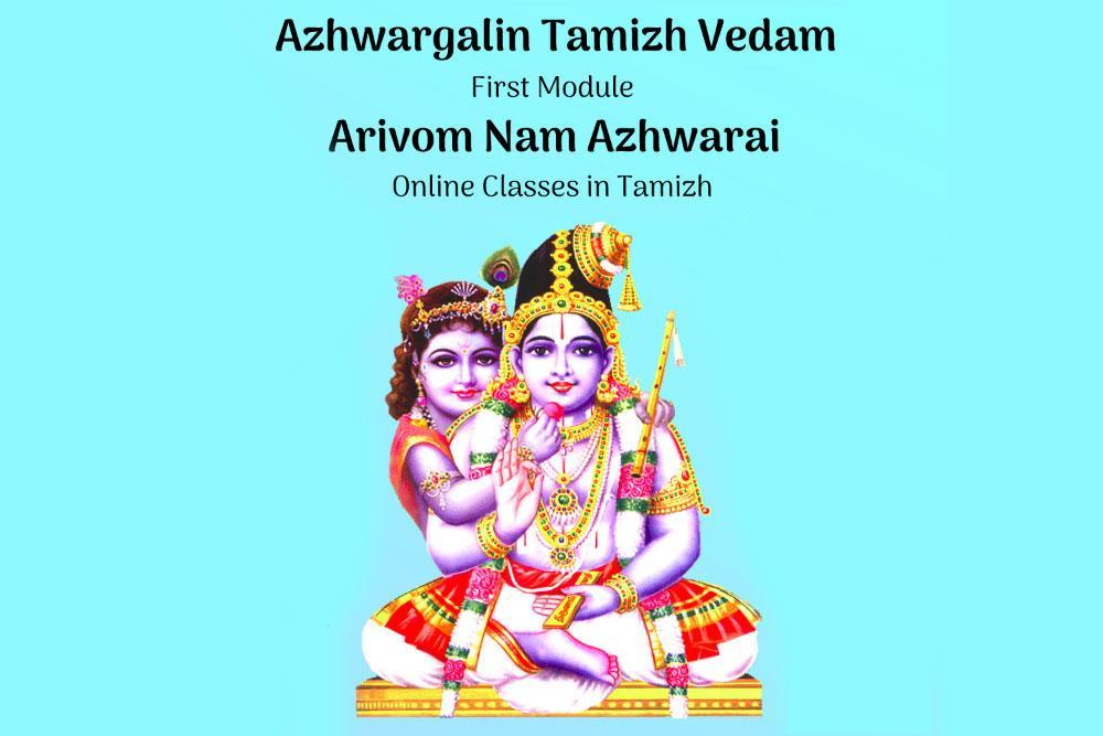 Azhwargalin